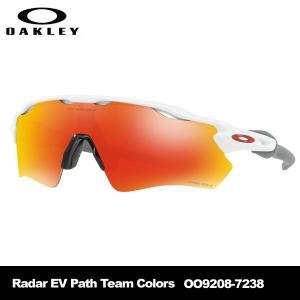 オークリー Radar EV Path Team Colors OO9208-7238 POLISHED WHITE サングラス|teeolive-kobe
