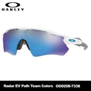 オークリー Radar EV Path Team Colors OO9208-7338 POLISHED WHITE サングラス|teeolive-kobe