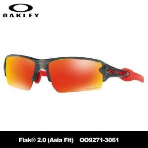 オークリー Flak 2.0 Asia Fit OO9271-3061 アジア フィットGRAY SMOKE サングラス|teeolive-kobe