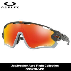 オークリー Jawbreaker Aero Flight Collection OO9290-3431 Matte Carbon サングラス|teeolive-kobe
