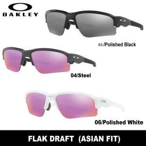 オークリー サングラス FLAK DRAFT フラック ドラフト アジアンフィット OO9373 OAKLEY Asia Fit teeolive-kobe