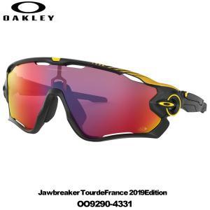 オークリー サングラス OO9290 4331 Jawbreaker Tour de France ...