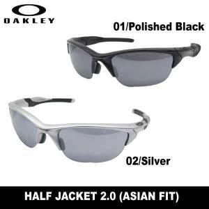 オークリー サングラス HALF JACKET 2.0 ハーフ ジャケット アジアンフィット OO9153 teeolive-kobe