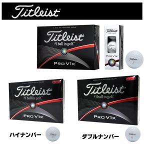 タイトリスト プロ V1X 日本仕様 2015年モデル ゴルフボール 1ダース12個入り Titleist Pro V1X