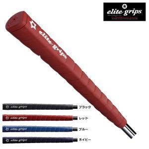 エリートグリップ Geron Type N1 elite Putter Grip パターグリップ ネコポス便(200円)対応可|teeolive-kobe