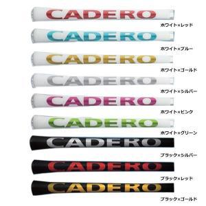 キャンペーン中 カデロ ツーバイツーグリップ 2×2 ペンタゴン CADERO UT 下巻きタイプ メール便対応可(260円)|teeolive-kobe