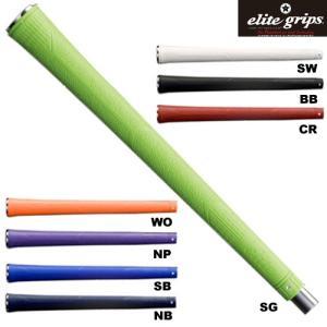 エリートグリップ アスリートパターン A50 elite grips ATHLETE SERIES ネコポス便対応可(200円)|teeolive-kobe