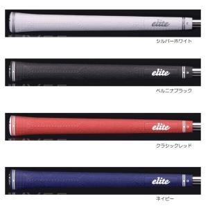 エリートグリップ マグナムシリーズ MX55 elite grips MAGNUM MODEL ネコポス便対応可(200円)|teeolive-kobe