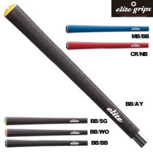 エリートグリップ Y360°SV elite grips ネコポス便対応可(200円)|teeolive-kobe
