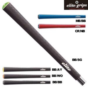 エリートグリップ Y360°SVM58 elite grips ネコポス便対応可(200円)|teeolive-kobe