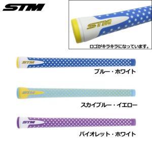 数量限定 STMゴルフ Sシリーズ S-1 プロゴルファー トップアマチュア使用グリップ