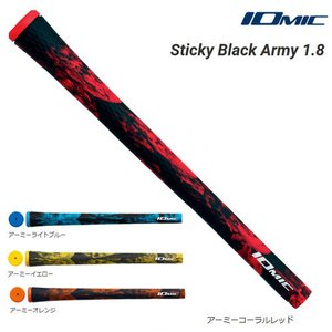 イオミック IOMIC  スティッキー ブラック アーミー 1.8 Sticky Black Army 1.8 ネコポス便対応可(240円)|teeolive-kobe