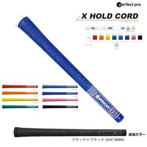 パーフェクトプロ X ホールド コード バックライン有 Perfect Pro X HOLD CORD ネコポス便対応可(240円) teeolive-kobe
