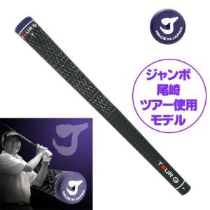 ツアーG TOUR G J SPEC ジャンボ尾崎 ツアー使用モデル ネコポス便対応可(200円)|teeolive-kobe