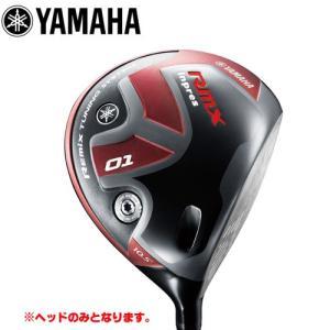 YAMAHA ヤマハ インプレス リミックス RMX 01 ドライバー ヘッド単品