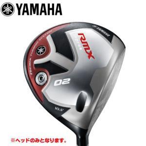 YAMAHA ヤマハ インプレス リミックス RMX 02 ドライバー ヘッド単品
