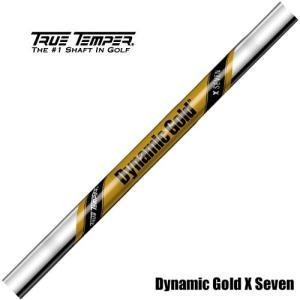 在庫限りの処分特価 ダイナミックゴールド X7 #5-PW 6本セット 条件付きリシャフト可 リシャフト時工賃必要 アイアンシャフト トゥルーテンパー teeolive-kobe