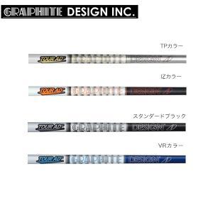 グラファイトデザイン TOUR AD ツアーAD 65 Type2 アイアン用 #5-PW 6本セット 単体購入不可|teeolive-kobe