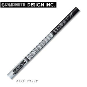 グラファイトデザイン TOUR AD ツアーAD 65 Type2 アイアン用 番手別 ウェッジ単品 工賃無料 単体購入不可|teeolive-kobe