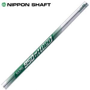 期間限定価格 日本シャフト N.S.950GH NEO NS950GH ネオ 番手別 ウェッジ用 アイアンシャフト