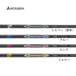 三菱 ディアマナ P135シリーズ パターシャフト リシャフト時工賃別途必要|teeolive-kobe