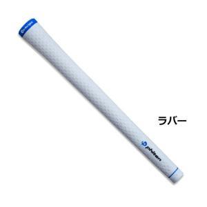 パーフェクトプロ×ファイテン エックスラインWCCファイテンモデル ラバー ネコポス便対応可(240円) teeolive-kobe