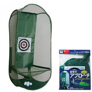 特価 ダイヤ DAIYA ダイヤアプローチ445 TR-445 ショートアプローチ ゴルフ練習器 teeolive-kobe