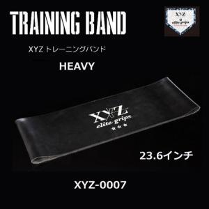 エリートグリップ XYZ トレーニングバンド HEAVY  XYZ-0007|teeolive-kobe
