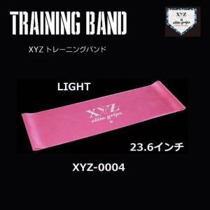 エリートグリップ XYZ トレーニングバンド LIGHT XYZ-0004|teeolive-kobe