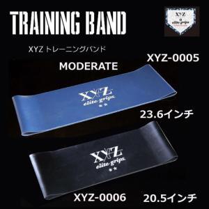 エリートグリップ XYZ トレーニングバンド MODERATE XYZ-0005 XYZ-0006|teeolive-kobe