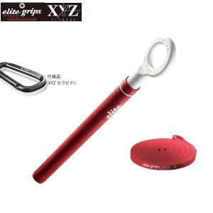 エリートグリップ XYZ トレーニンググリップ TR-01 ゴルフトレーニングツールセット teeolive-kobe