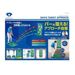 特価 ダイヤ DAIYA  ダイヤターゲットアプローチ TR-464 ゴルフ練習器 teeolive-kobe