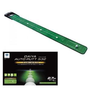 特価 ダイヤ DAIYA ダイヤオートパット TR-532 パター練習器 電動オートリターン付き  ゴルフ練習器具 teeolive-kobe
