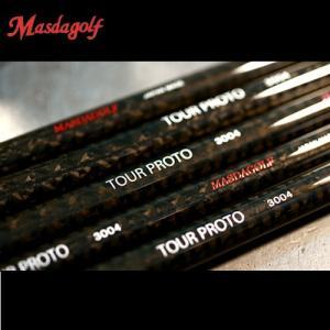 マスダゴルフ TOUR PROTO 3004 パター用カーボンシャフト Masdagolf|teeolive-kobe