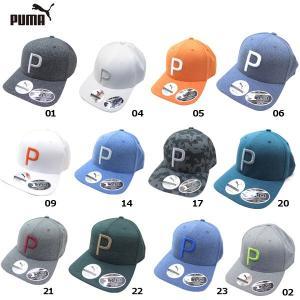 プーマ PUMA  Pマーク スナップバック キャップ 021448