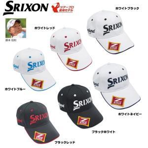 スリクソン SRIXON 展示会受注限定キャップ SMH5130X プロ着用モデル 2015年モデル