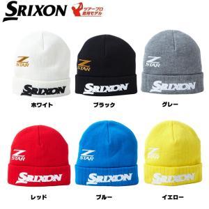 スリクソン SRIXON ツアープロ着用モデル ニットキャップ SMH5160X 2015年秋冬モデル ネコポス便対応化(240円)
