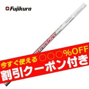 フジクラ エア スピーダー 日本仕様 工賃込み 単品購入不可 クーポン付|teeolive-kobe