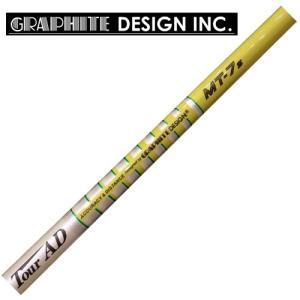 グラファイトデザイン Tour AD MT (エムティー) シリーズ  ツアーAD GRAPHITE DESIGN  工賃無料 単品購入不可