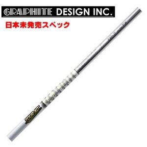 日本未発売モデル グラファイトデザイン Tour AD TP TX (ツアーAD TP) GRAPHITE DESIGN