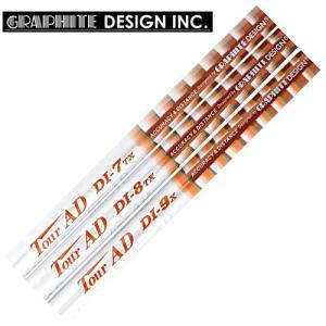 グラファイトデザイン Tour AD DIシリーズ US仕様 日本未発売スペック|teeolive-kobe