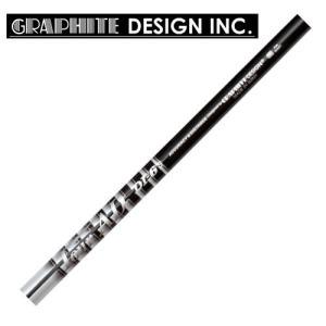 グラファイトデザイン Tour AD ツアーAD DI  ブラック&ホワイトカラー US GRAPHITE DESIGN|teeolive-kobe