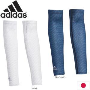 adidas 22902 アディダスゴルフ ウィメンズ UVアームカバー UV GRAPHIC ARM SLEEVES 日本仕様|teeolive