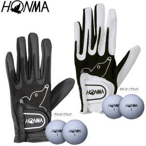 HONMA 本間ゴルフ GC13001 SPEEDMONSTER グローブ お試し限定パック グローブ+ボール2個|teeolive