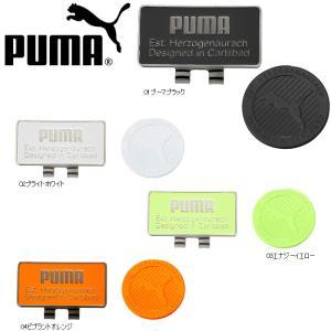 PUMA 867909 プーマゴルフ キャップ クリップ マーカー 日本正規品|teeolive