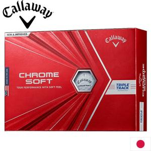 キャロウェイ クロム ソフト トリプル トラック ボール 2020 ホワイト 1ダース 日本正規品 Callaway CHROME SOFT TRIPLE TRACK|teeolive