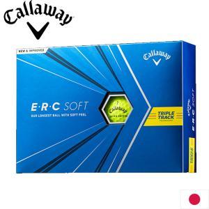 キャロウェイ ERC SOFT トリプル トラック ボール イエロー 2021 1ダース 日本正規品 Callaway E・R・C SOFT TRIPLE TRACK|teeolive