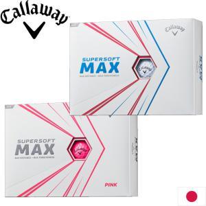 キャロウェイ スーパーソフト マックス ボール 2021 1ダース 日本仕様 Callaway SUPERSOFT MAXボール 2021 12球入|teeolive