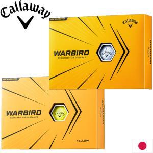 キャロウェイ ウォーバード ボール 2021 1ダース 日本仕様 Callaway WARBIRD BALL 2021 12球入|teeolive