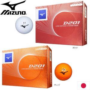 ミズノ D201 ゴルフボール 1ダース 日本仕様 MIZUNO D201 GOLF BALL|teeolive